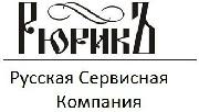 Ремонт копировальной техники KYOCERA