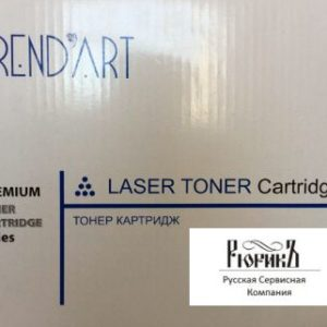 Картридж TrendArt чёрный (18К) для HP LaserJer 4300/4300dtns/4300dtnsl/4300n/4300tn